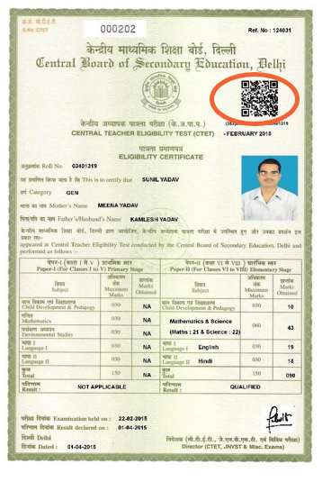 CBSE_Teacher_Certificate